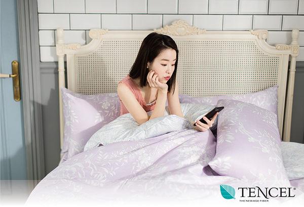 快速出貨【LORIA洛莉亞】超便宜平價天絲TENCEL天絲四件式床包組~標準雙人【輕語~紫】