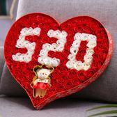 生日禮物女生浪漫520情人節送女友朋友5.20肥皂玫瑰香皂花束禮盒igo   酷男精品館