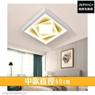 INPHIC-正方形北歐客廳燈房間幾何臥室燈LED吸頂燈簡約led燈餐廳燈具現代-中款直徑60cm_heas