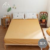 【青鳥家居】頂級200織精梳棉三件式床包枕套組-樂活青春(加大)