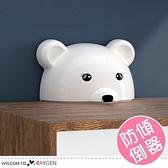 卡通熊造型家具櫃子防傾倒固定器