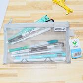 筆袋 簡約透明網格拉鏈檔袋 資料袋 學生考試用筆袋文具收納袋 蒂小屋服飾