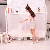 棉小姐大學生寢室宿舍1m1.2/1.5m/1.8米單人床上鋪下鋪學生蚊帳 春生雜貨