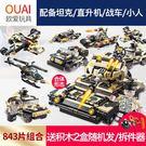 LEGO組裝積木兼容積木男孩子3-6-9...