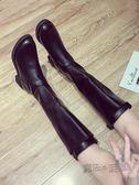膝上靴女季百搭學生瘦瘦靴復古粗跟女士機車騎士靴潮  『魔法鞋櫃』