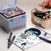 禮盒裝80色麥克筆套裝雙頭彩色繪畫筆麥克筆套裝油畫筆【君來佳選】