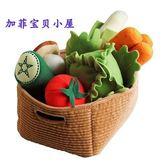 杜克迪布藝毛絨蔬菜玩具寶寶扮家家酒蔬菜籃子