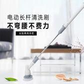多功能無線電動自動清潔刷子浴室衛生間瓷磚廚房強力家 艾家生活館 LX
