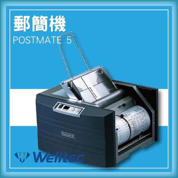 【限時特價】Welltec POSTMATE 5 郵簡機[薪資機/適用/Letter/A4/Legal等紙張]