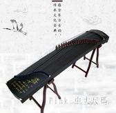 古箏琴21弦初學者成人入門兒童便攜式專業教學考級演奏級小型古箏 JY4505【Pink中大尺碼】