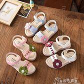 女童涼鞋公主鞋夏韓版兒童沙灘鞋女孩涼鞋寶寶鞋學生鞋子 奇思妙想屋