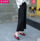 闊腿褲女九分褲夏薄款韓版高腰休閒褲職業寬鬆春黑色女褲褲子