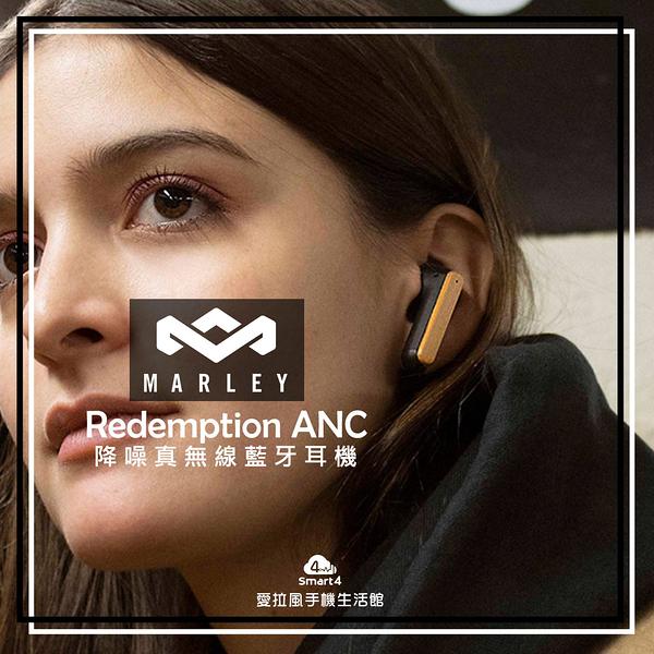 【愛拉風│台中真無線藍芽專賣】Marley Redemption ANC 主動式降噪 竹子設計 aptX 文青款