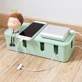 桌面插排收納盒電線插線板固定收線盒電源線插座數據線收納整理盒 俏女孩