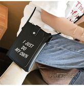 手機包 手機包女迷你小包包韓版手機零錢包斜背包單肩潮