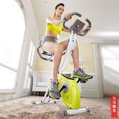 健身單車 韓版家用健身單車x-bike動感單車靜音室內折疊自行車有氧運動器材  DF 科技旗艦店