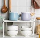 摩登主婦日式搪瓷小奶鍋泡面鍋家用牛奶熱奶小鍋廚房寶寶輔食鍋 3C優購