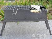 家用BBQ羊肉串加厚燒烤爐子燒烤架木炭烤箱烤羊腿爐肉串3-5人烤雞YYJ 青山市集