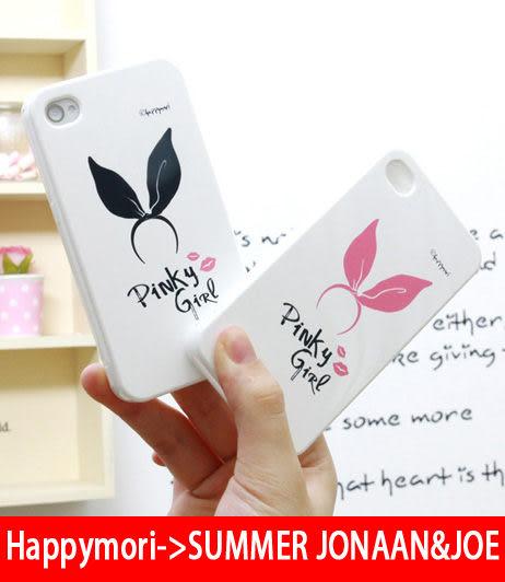 【韓國原裝 Happymori】※Gossip Girl※ 前殼+背殼手機保護殼適用iphone4s/4 Galaxy S2 i9100共六款