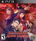 PS3 Tokyo Twilight Ghost Hunters 魔都紅色幽擊隊(美版代購)