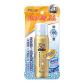雪芙蘭超水感防曬噴霧-防水型【康是美】