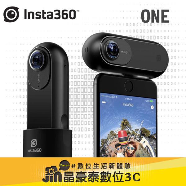 【晶豪泰】限量優惠 INSTA 360 ONE 全景相機 自拍 直播神器 公司貨 非gopro nano air