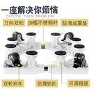 洗衣機底座 托架移動萬向輪置物支架通用滾筒墊高海爾專用架子腳架 科技藝術館