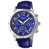 CASIO SHEEN系列 自信美人三環施華洛世奇晶鑽腕錶(藍)