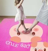 瑜伽墊瑜伽墊跳舞蹈墊子地墊家用兒童練功墊女孩初學者防滑加厚加寬加長YYP 町目家