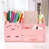 筆筒 多功能筆筒創意時尚韓國小清新學生可愛兒童桌面擺件小收納盒辦公 coco衣巷