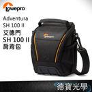 Adventura SH 100 II艾德門 SH 100 II 肩背包 【微單輕巧系列】