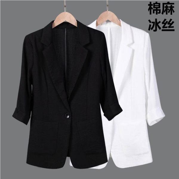 西裝外套   大碼韓國棉麻西服顯瘦休閑七分袖薄亞麻小西裝