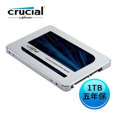 全新 美光 Micron Crucial MX500 1TB SSD 固態硬碟