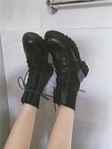 短靴 馬丁靴女英倫風2019新款學生百搭厚底透氣機車靴子女短靴網紅單靴【全館免運】