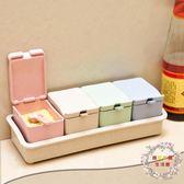 交換禮物-調味罐油壺家用小麥秸稈調味盒套裝四格帶勺子廚房塑料調料罐瓶置物架組合裝