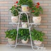 花架子多層室內特價陽臺置物架鐵藝實木客廳省空間花盆落地式綠蘿 3C優購