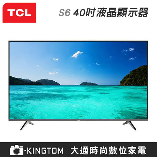 免運費 TCL 40S6 40吋 FULL HD 超薄 窄邊 液晶 顯示器 電視 原廠公司貨 保固三年 24期零利率
