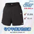 HODARLA 男女童-競逐平織彈性短褲(慢跑 路跑 台灣製≡體院≡ 31441