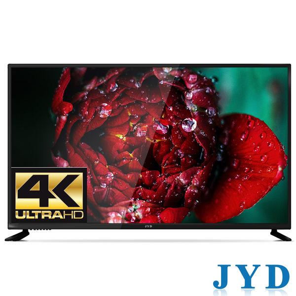 JYD 49型4K UHD多媒體HDMI數位液晶顯示器+數位視訊盒(JYD-49A06K)