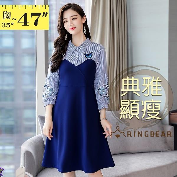 氣質洋裝--優雅精美蝴蝶花葉刺繡直紋拼接襯衫領長袖連衣裙(藍L-3L)-A335眼圈熊中大尺碼