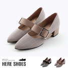 [Here Shoes]跟鞋-MIT台灣製 跟高5cm 布面鞋面 尖頭扣環造型跟鞋 瑪莉珍鞋-KI227