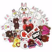 卡通line可愛布朗熊可妮兔行李箱貼紙旅行箱無防水兒童房貼畫