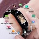 【彩屏 智慧手環手表】男女學生韓版多功能運動計步器防水可充電 快速出貨