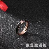 韓版時尚鍍18K玫瑰金鈦鋼戒指男女尾戒款情侶對戒食指環飾品配飾 KB6949 【歐爸生活館】