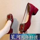 瑪麗珍鞋 單鞋女粗跟新款淺口方扣四季百搭女鞋瑪麗珍網紅漆皮小皮鞋潮 星河光年