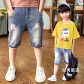 牛仔短褲童裝男童短褲外穿夏2018新品兒童牛仔褲厚款中褲子正韓潮棉質