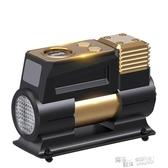 尤利特車載充氣泵電動高壓小型汽車輪胎打氣筒轎車用加氣泵便攜式 聖誕鉅惠