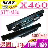 微星 電池(原廠)- MSI BTY-M46,X460電池,X460DX,X460DX-004US,X460DX-006US,9252015F