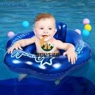 嬰兒游泳圈坐圈幼兒小孩腰坐式救生圈0-3-6歲兒童泳圈座圈防側翻【創世紀生活館】