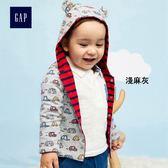 Gap男嬰兒 純棉休閒兩穿連帽休閒上衣 寶寶印花外套374302-淺麻灰